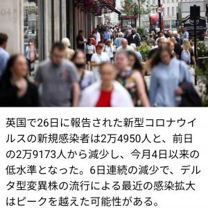 東京+3865 [7/29]  wwwwwwwwwwwwwww