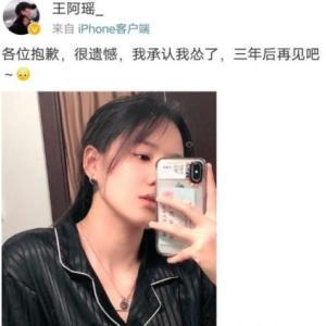 【画像】中国代表選手「負けちゃった~、みんなごめんね!また3年後に会いましょう(パシャッ」→炎上wwwwwwwwww