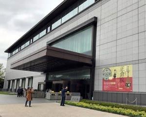「正倉院の世界」展@東京国立博物館