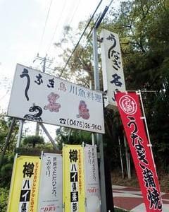ヤムの会の成田遠足