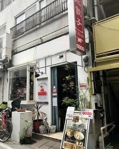 「東京台湾」で魯肉飯