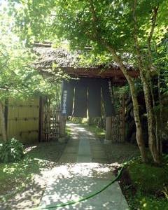 20年初夏の温泉旅 3 二岐温泉「大丸あすなろ荘」