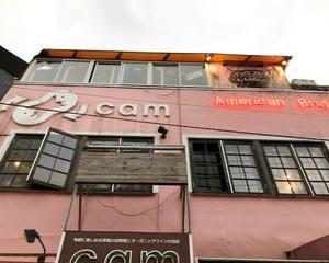 恵比寿でメキシカン@「オトラ」