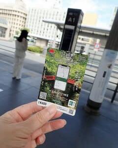 20年初秋の京都 5 京都市京セラ美術館