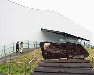 21年春の東北 7 加茂水族館再訪