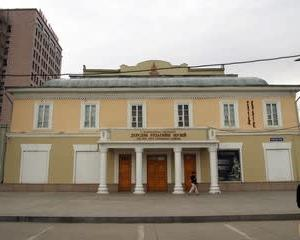 西モンゴルの旅 3 ザナバザル美術館