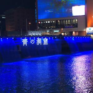 中洲で青の洞窟イベントに行ってきました