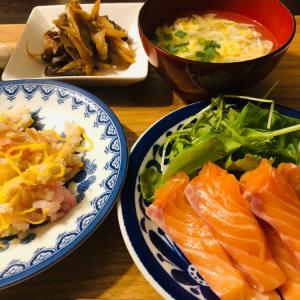 今日の晩ご飯  和食