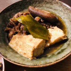 今日の晩ご飯は肉豆腐にしました