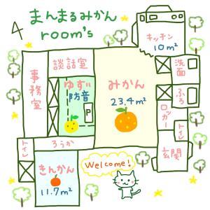 お部屋のレンタルは 甲子園の まんまるみかんで♡