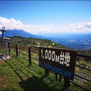 2020.9月ニセコ ~アンヌプリ山頂を目指したけれど・・・~