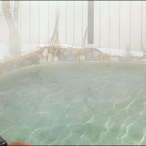 2020.11月函館 ~露天風呂と個室貸切風呂~