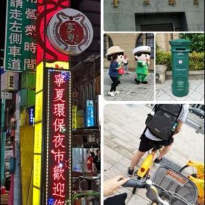 台北からただいま♪2019.5月