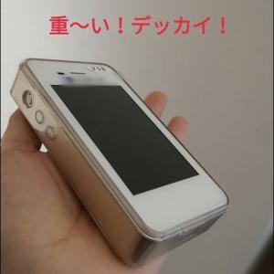 プリペイド式SIMカード「Flexiroam-フレキシローム」