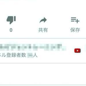 【YouTube】チャンネル登録を増やしたいならプロフアイコンは必ず設定しましょう