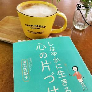 毎月あることに意味があるM-cafe メンタルオーガナイズ読書会