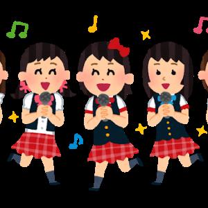 【悲報】日本のアイドル業界、マジでK-POPとK-POP製日本人グループに駆逐されそうwxwxwxxwxwxwxw※画像