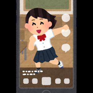日本の女子高生「TikTokがなくなったら生きていけない・・・」 米中対立に巻き込まれ