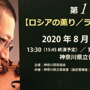 YAMATO ベートーヴェンを弾く