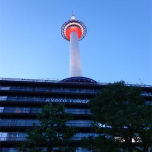 麗しの京都タワー・京都駅ビル