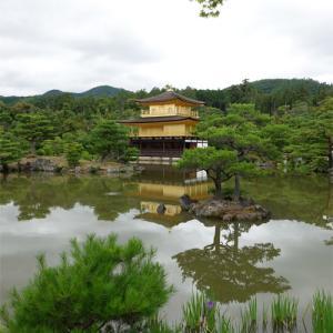 華麗なる金閣寺