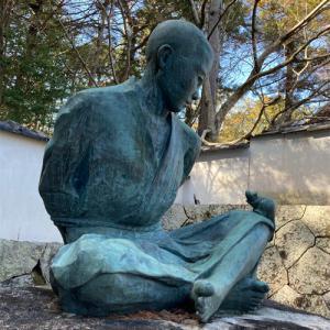 雪舟修行の寺 宝福寺を訪ねて