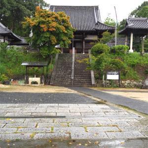 藤戸寺を訪ねて・倉敷市