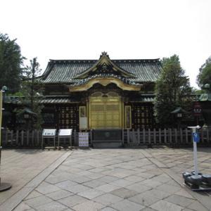 上野の杜 上野東照宮[台東区]