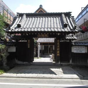 現徳山妙見寺[北区]