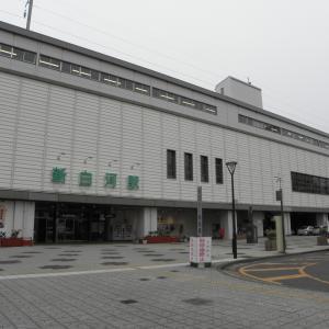 東北新幹線-07:新白河駅