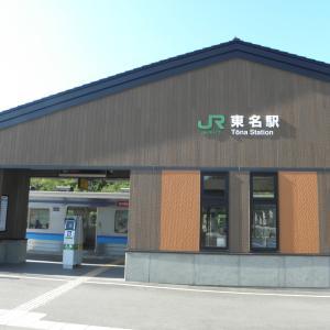 仙石線-22a:東名駅
