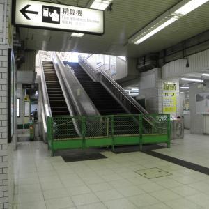 中央本線:飯田橋駅(ホーム移転)