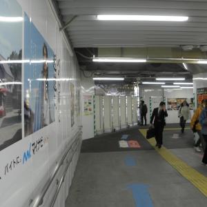 埼京線:渋谷駅(ホーム移転)