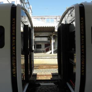 香椎線:香椎駅(車両更新)