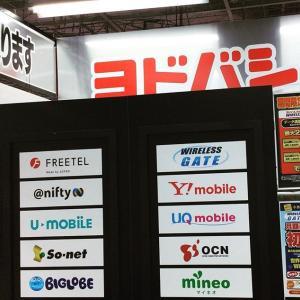 【レビュー】 SIMフリースマートフォン HUAWEI P9 × BIGLOBE SIM