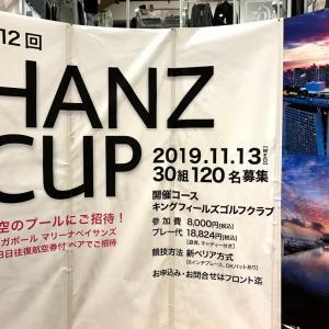 HANZ CAP