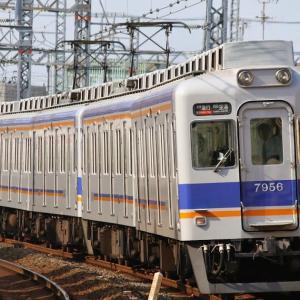 南海本線・空港線10月18日にダイヤ変更実施