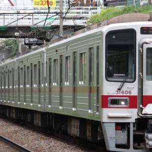 東京遠征 その8