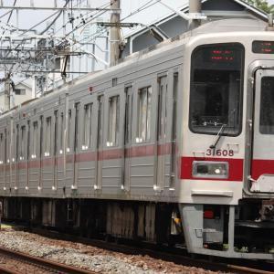 東京遠征 その4