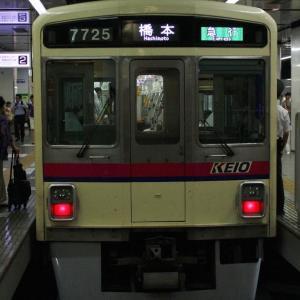 東京遠征 その6