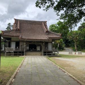 金武の観音堂へ参拝(平成最後の日)