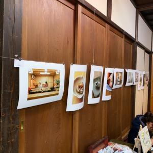 「千葉宗則写真展」へのご支援、ご参加、ご来場ありがとうございました!