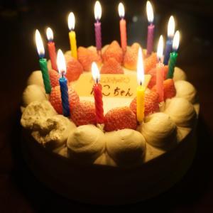 わこちゃんの誕生日