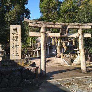 美保神社&水木しげる記念館
