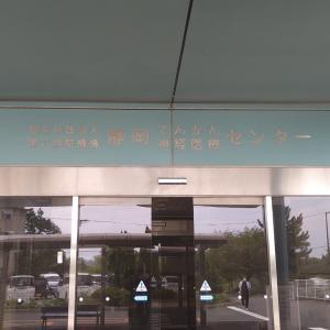 静岡てんかんセンター