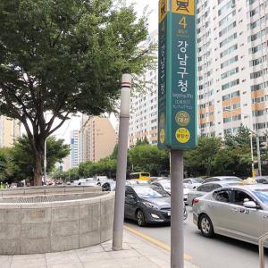 【2日目後半】韓国ソウル2泊3日・2019年08月