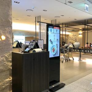 ソンスホン(仁川空港・第2ターミナル)★5-冷麺・ピビンパ・コムタン・ムルフェ
