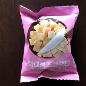キューブの食感が決め手!GS25の「ホワイト チョコラッタ」!!