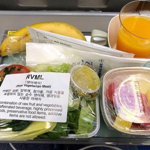 大韓機内食を「ベジタリアン食」にしてみた。その②