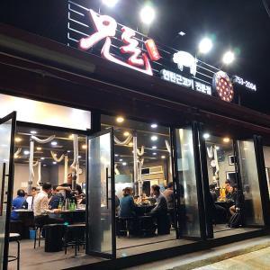 ヒョンドン(済州島)★5-済州黒豚・サムギョプサル・焼肉